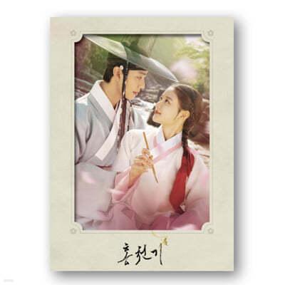 [USB] 홍천기 (SBS 월화드라마) OST