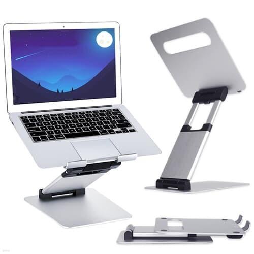 OMT 접이식 10단 높낮이조절 스탠드 노트북거치대 태블릿 거치대 독서대