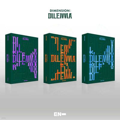 [응모상품] ENHYPEN - DIMENSION : DILEMMA [SET]