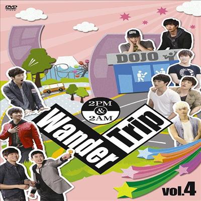투피엠 (2PM)+투에이엠 (2AM) Oneday - 2PM&2AM Wander Trip Vol.4 (지역코드2)(DVD)