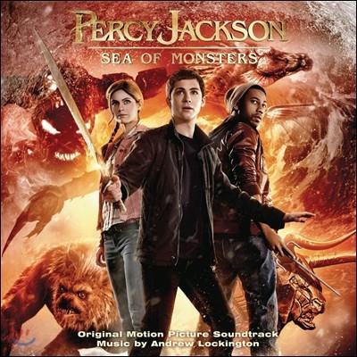 Percy Jackson: Sea Of Monsters (퍼시잭슨과 괴물의 바다) OST (By Andrew Lockington)