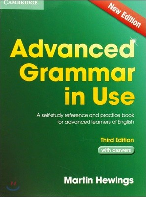 Advanced Grammar in Use Book with Answers, 3/E