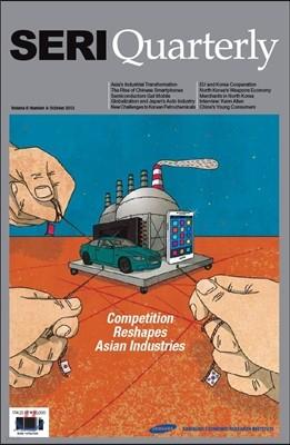 SERI Quarterly (계간) : Vol.6 No.4 [2013년]