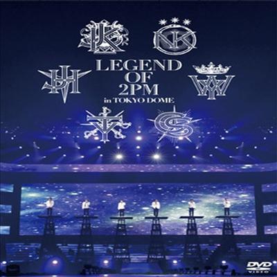 투피엠 (2PM) - Legend Of 2PM In Tokyo Dome (지역코드2)(2DVD)