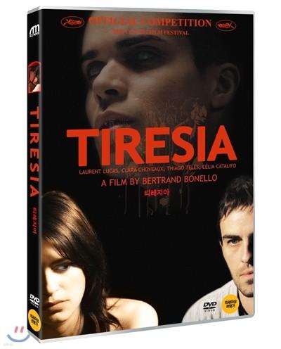 [DVD] 티레지아 Tiresia