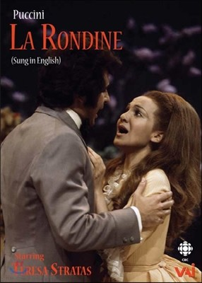 Teresa Stratas / Brian Priestman 푸치니: 제비 [영어 버전] (Puccini : La Rondine)