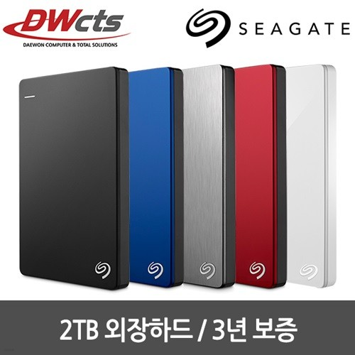 [할인/무료배송] 씨게이트 Backup Plus S Portable Drive - 2TB 외장하드
