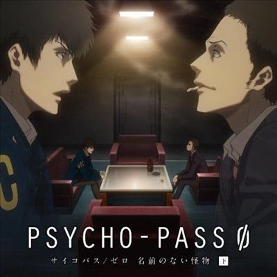 O.S.T. - Psycho-pass サイコパス / ゼロ 名前のない怪物 下卷 (Drama CD)(CD)