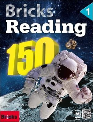 Bricks Reading 150 Level 1