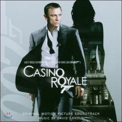 007 제 23탄: 카지노 로얄 2006 (007: Casino Royale OST) [International Version]