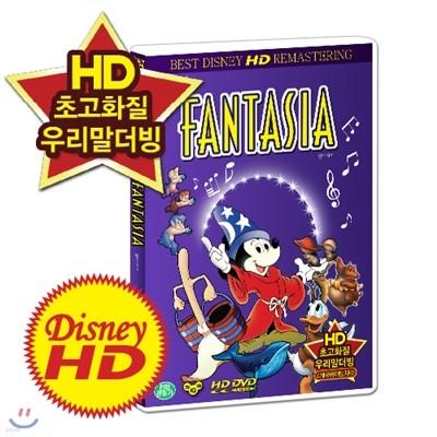 [HD고화질] 디즈니 애니메이션 DVD - 판타지아 /업/UP/HD리마스터링/영어,우리말,일본어,중국어/4개국어/더빙,자막지원