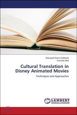 Cultural Translation in Disney Animated Movies