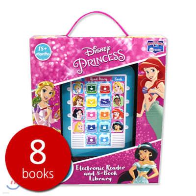 Me Reader & 8 books Library : Disney Princess 디즈니 프린세스 미리더 사운드북