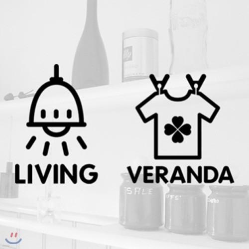 [상상날개]Life Sticker 리빙&베란다/라이프 스티커/데코 스티커/포인트 스티커