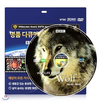 [BBC 다큐멘터리] 와일드 라이프 스페셜 - 늑대 DVD / 초슬림케이스 / 영어 더빙 / 한글 자막