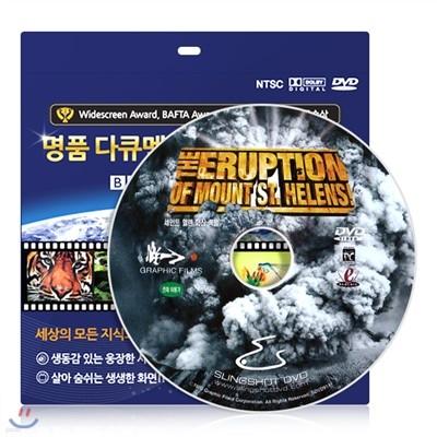 [IMAX 다큐멘터리] 세인트 헬렌 화산 폭발 DVD / 초슬림케이스 / 영,한 더빙 / 영어 자막