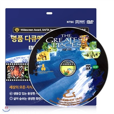 [IMAX 다큐멘터리] 위대한 자연 DVD / 초슬림케이스 / 영,한 더빙 / 영어 자막