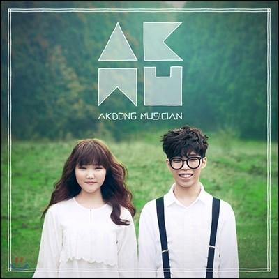 악동뮤지션 (Akdong Musician) 1집 - Play