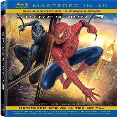 Spider-Man 3 (스파이더맨 3) (Blu-ray) (2007)