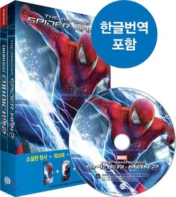 어메이징 스파이더맨 2 The Amazing Spider-Man 2