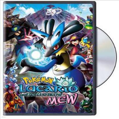 Pokemon: Lucario & The Mystery of Mew (포켓몬스터: 뮤와 파동의 전사 루카리오) (지역코드1)(한글무자막)(DVD) (2013)