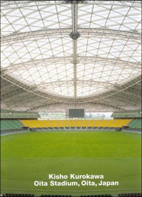 Kisho Kurokawa, Oita Stadium, Oita, Japan: Opus 46