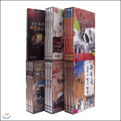 EBS 한국 역사/문화 스페셜 6종 시리즈