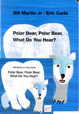 [노부영]Polar Bear, Polar Bear, What Do You Hear? (Board Book & CD Set)