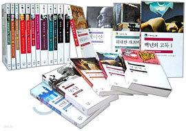 민음사 세계문학전집 100권 세트
