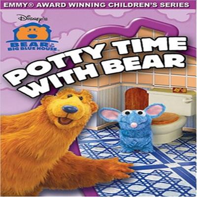 Bear in the Big Blue House - Potty Time With Bear (베어 빅 블루 하우스 - 포티 타임)(지역코드1)(한글무자막)(DVD)