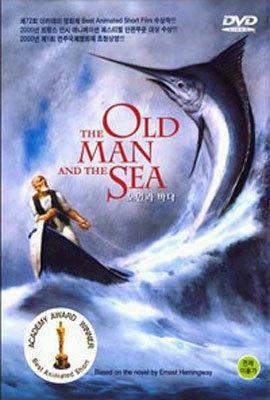 노인과 바다 dts : 1999년작 애니메이션
