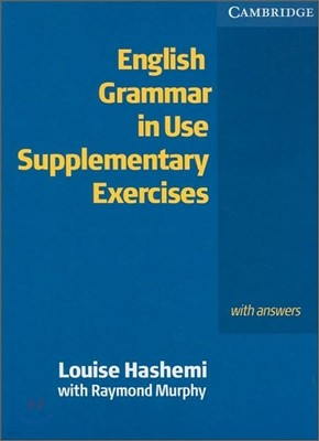 English Grammar In Use with Supplementary Exercises, 2/E