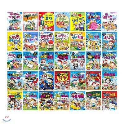 어린이 경제학습만화 빈대가족 시리즈 1~35권 세트/아동도서5권+노트2권 증정