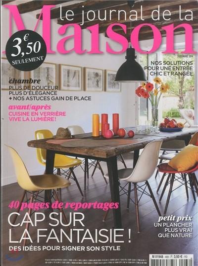 Le Journal de la Maison (월간) : 2014년 9월