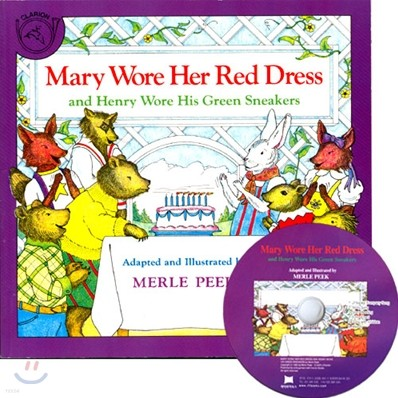[노부영]Mary Wore Her Red Dress (원서 & 노부영 부록 CD)