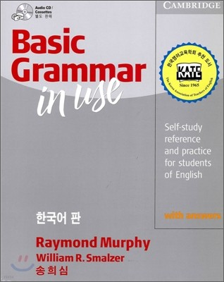 Basic Grammar in Use with Answers : 한국어판, 2/E