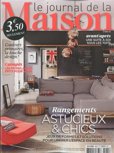 Le Journal de la Maison (월간) : 2014년 10월