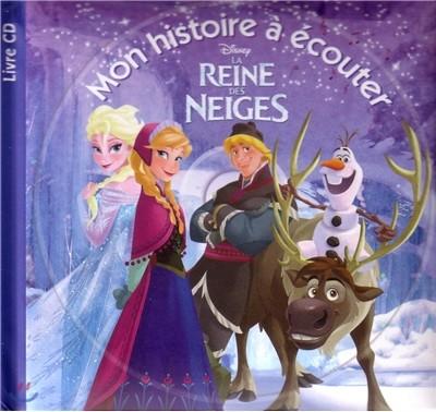 La Reine des neiges (+CD)