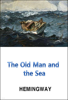 The old man and the Sea (노인과 바다, English Version)