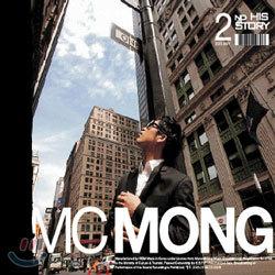 MC몽 2집 - His Story