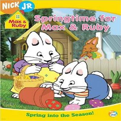 Max & Ruby: Springtime For Max & Ruby (토끼네 집으로 오세요 : 스프링타임)(지역코드1)(한글무자막)(DVD)