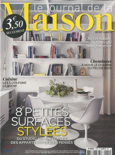 Le Journal de la Maison (월간) : 2014년 11월
