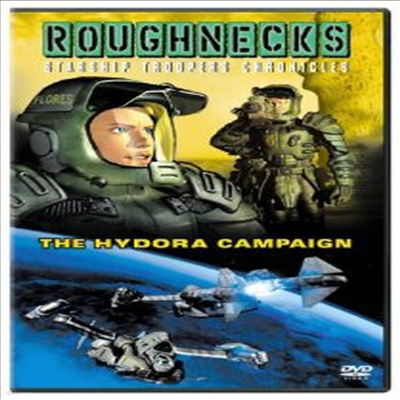 Roughnecks: Starship Troopers - Hydora Campaign (스타쉽 트루퍼스 크로니클스)(지역코드1)(한글무자막)(DVD)
