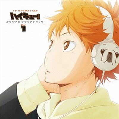 O.S.T. - Haikyu!! (하이큐!!) (O.S.T. 1)(Animation Soundtrack)(CD)