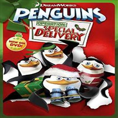 Penguins Of Madagascar: Operation Special Delivery (마다가스카의 펭귄)(지역코드1)(한글무자막)(DVD)
