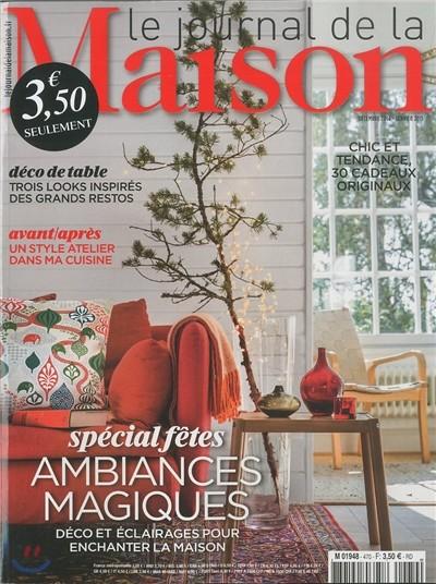 Le Journal de la Maison (월간) : 2014년 12월
