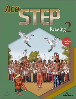 Ace Step Reading 2