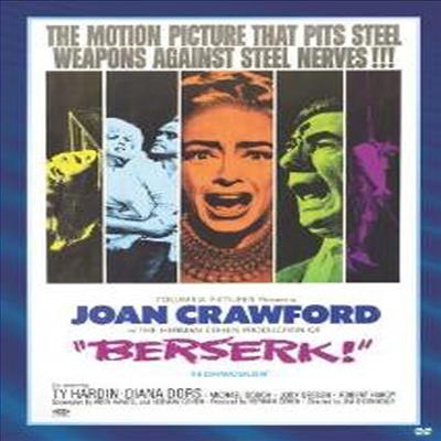 Berserk (버서크)(한글무자막)(DVD)