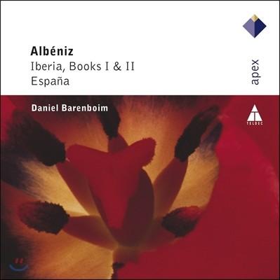 Daniel Barenboim 알베니즈: 이베리아 북스, 에스파냐 (Albeniz: Iberia Books I & II, Espana)