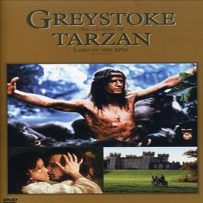 Greystoke: The Legend Of Tarzan (타잔 - 크리스토퍼 램버트 편)(지역코드1)(한글무자막)(DVD)